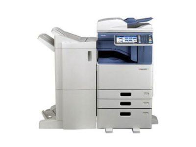 Toshiba e-STUDIO 2051C Pirce