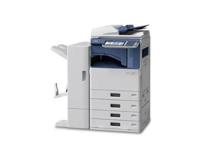 Toshiba e-STUDIO 2550C Pirce