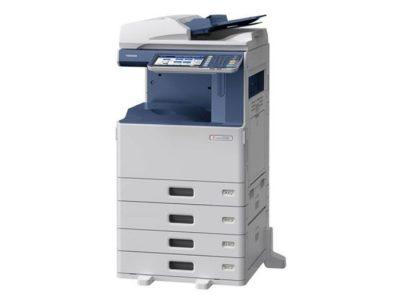 Toshiba e-STUDIO 2555C Pirce