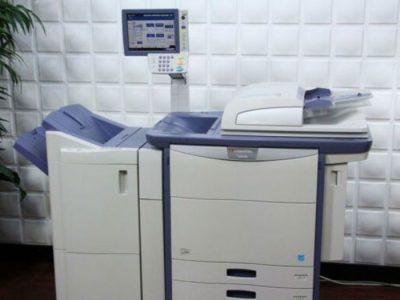 Toshiba e-STUDIO 6520C Low Price