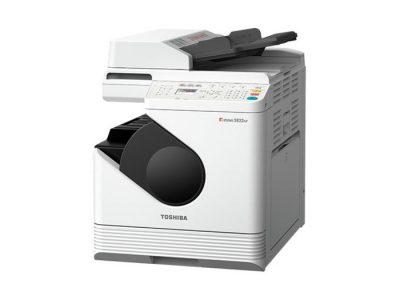Toshiba e-STUDIO2822AF Low Price